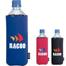 Basic Collapsible Koozie™ Bottle Cooler