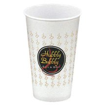 16 oz. White High Quantity Paper Cups