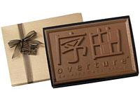 Custom Kosher Chocolate Bars