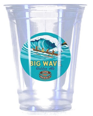 16 oz. Full Color Soft Sided Plastic Cups