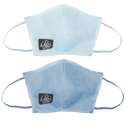 Flat Fold Denim Face Masks w/ Elastic Loops