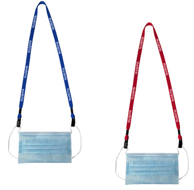 Double Clip Mask Lanyards - 1/2""