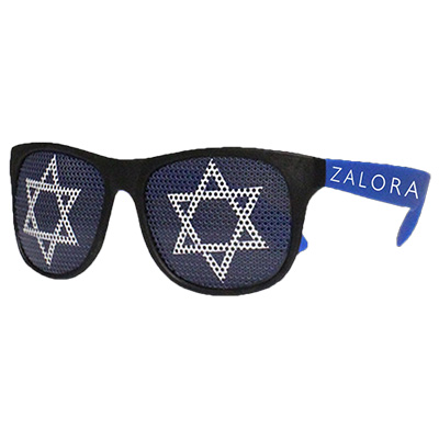 Star of David Sunglasses