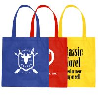 15 x 16 Non-Woven Promotional Tote Bags