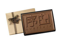 Chocolate Bars, Gift Box 1 Pound, Kosher
